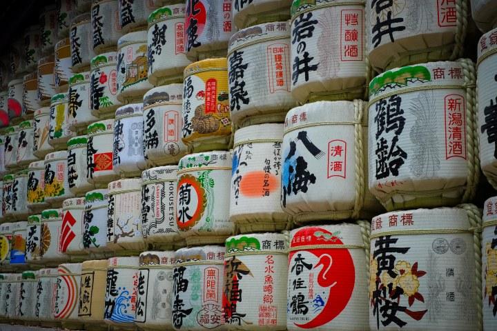 japan drums