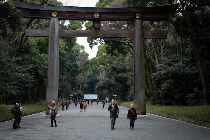 yoyogi park gate